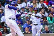 The Cubs Begin to Rebound! Shop Cheap Chicago Cubs Tickets!