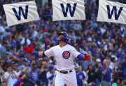 And They're Back on Top of the NL Central! - Shop Cheap Chicago Cubs Tickets!